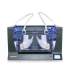 3D_printer_BCN3D_Sigmax.png